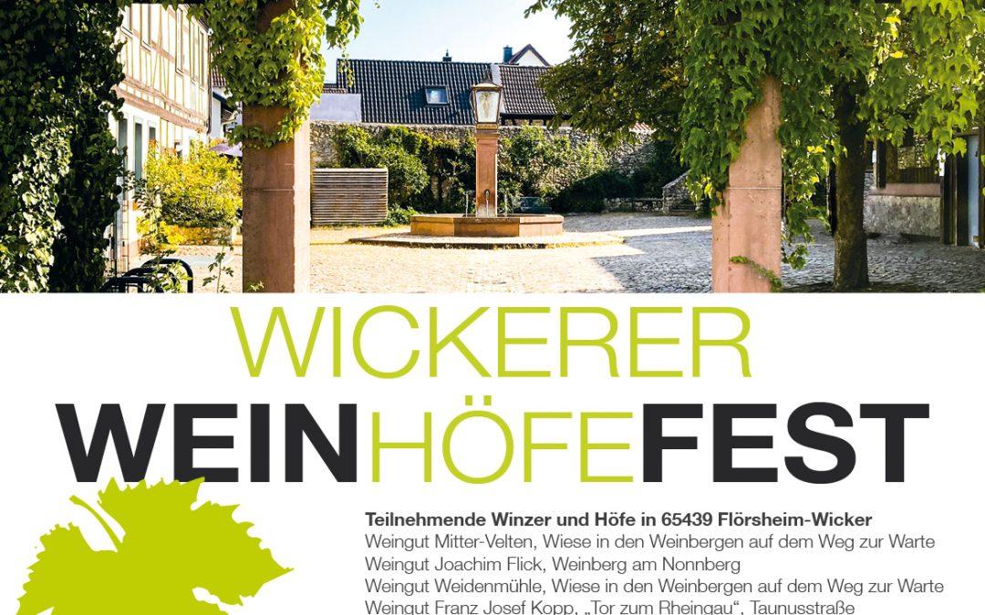Höfefest vom 06.-08. August 2021